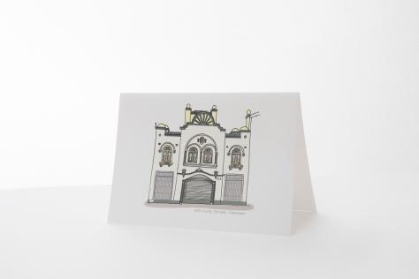 card426kingst-1-28